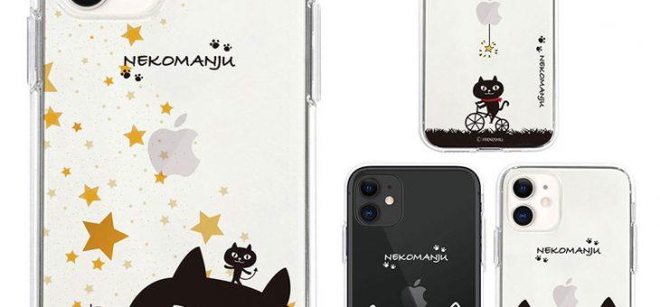 iPhone 12 mini / 12 / 12 Pro / 11 / 11 Pro / 11 Pro Max / SE abbi FRIENDS しばたさん 手帳型ダイアリーケース