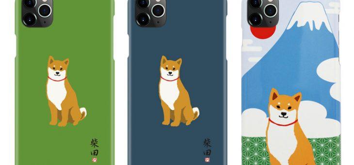 iPhone 11 / 11 Pro / XS/X/ XS Max / XR abbi FRIENDS しばたさん 背面カバーケース
