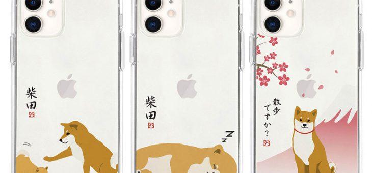 iPhone 12 mini / 12 / 12 Pro / 11 / 11 Pro / XS/X/ XS Max / XR abbi FRIENDS しばたさん 背面カバーケース