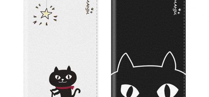 iPhone 12 mini / 12 / 12 Pro / 11 / 11 Pro / 11 Pro Max / SE abbi FRIENDS ネコマンジュウ 手帳型ダイアリーケース