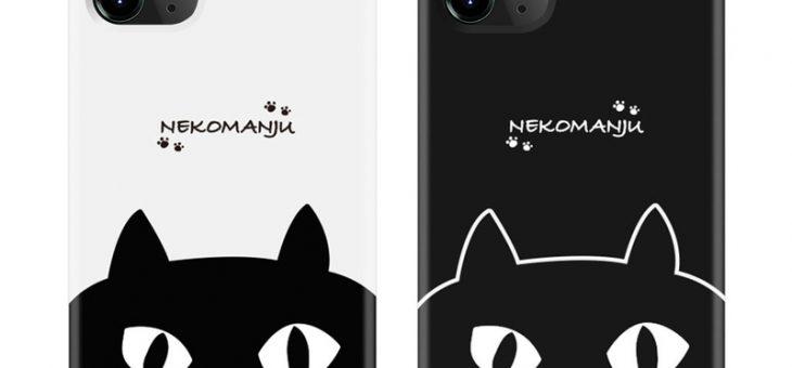 iPhone 11 / 11 Pro abbi FRIENDS ネコマンジュウ 背面カバーケース