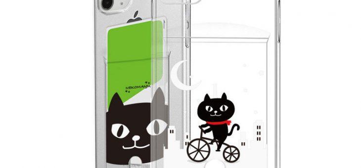 iPhone 11 / 11 Pro abbi FRIENDS ネコマンジュウ カードクリアケース