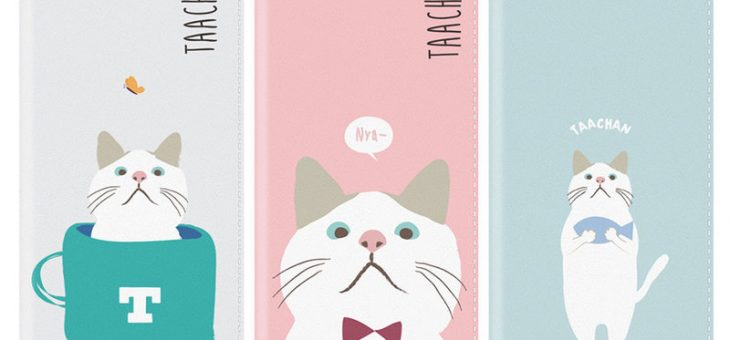 iPhone 12 mini / 12 / 12 Pro abbi FRIENDS ターチャン 手帳型ケース
