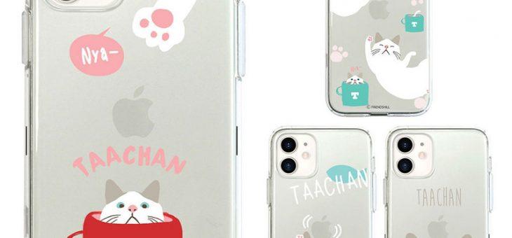 iPhone 12 mini / 12 / 12 Pro abbi FRIENDS ターチャン クリアケース