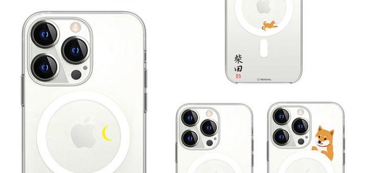 iPhone 13 mini / 13 / 13 Pro Magsafe対応 abbi FRIENDS しばたさん クリアケース