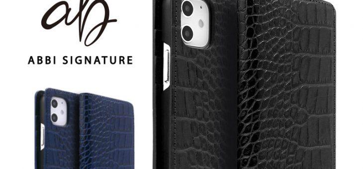 iPhone 12 mini / 12 / 12 Pro ABBI SIGNATURE イタリアンレザー クロコダイアリーケース LIPARI