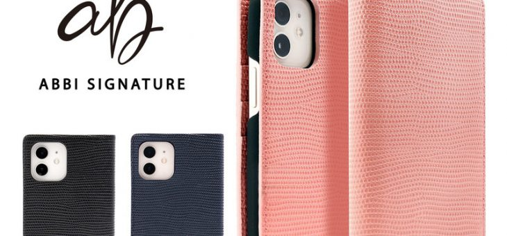 iPhone 12 mini / 12 / 12 Pro ABBI SIGNATURE 姫路レザー リザードダイアリーケース シグマ